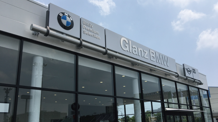BMW Premium Selection 新習志野